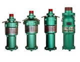 (QY) Fountain Submersible Pump